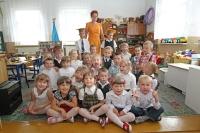 przedszkole-glubczyn1